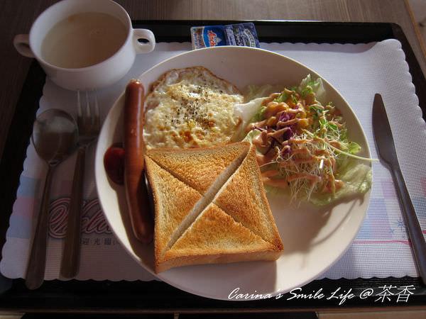 茶香花園/早餐