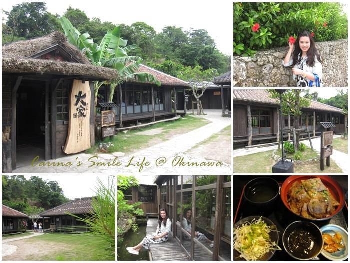 日本沖繩美食 百年古家大家餐廳。置身傳統日式建築群中享用沖繩特有阿咕豬(AGU)料理