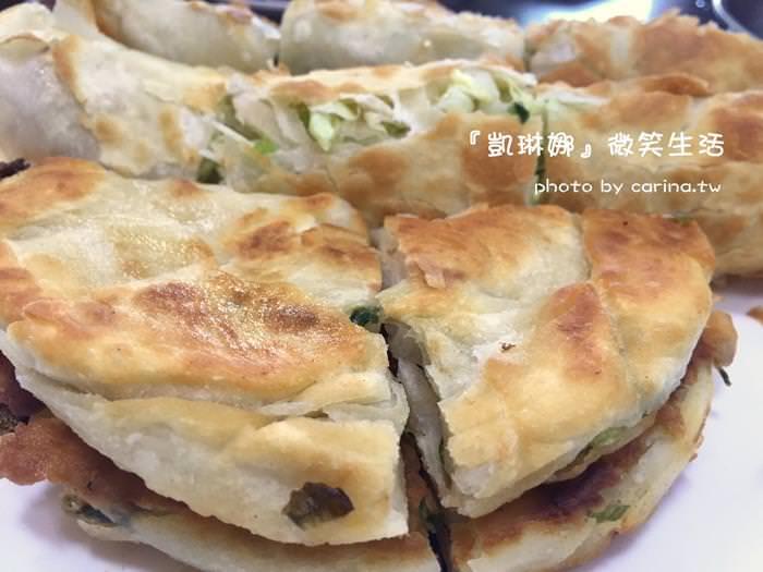 劉家酸菜白肉鍋 20160227_2941