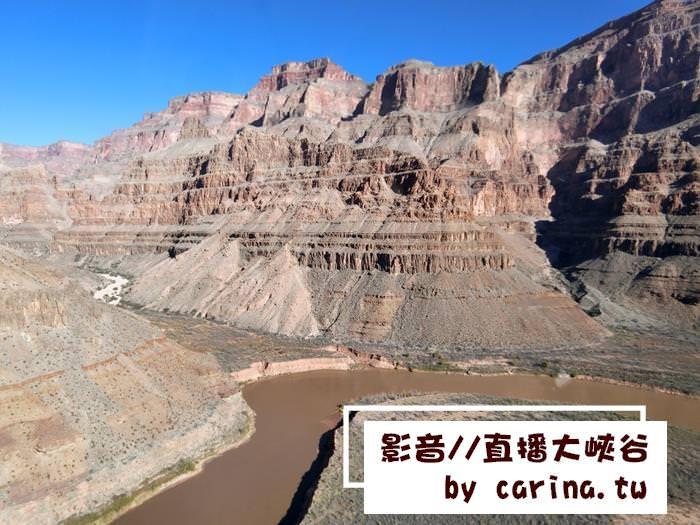 ▌影音 ▌超震撼!!! 搭乘直升機遊大峽谷及科羅拉多河。人生必玩行程之一