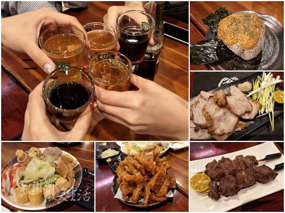 台南中西區美食|日式居酒屋『合伙燒日式關東煮燒烤』超適合下班後小酌(近海安路)