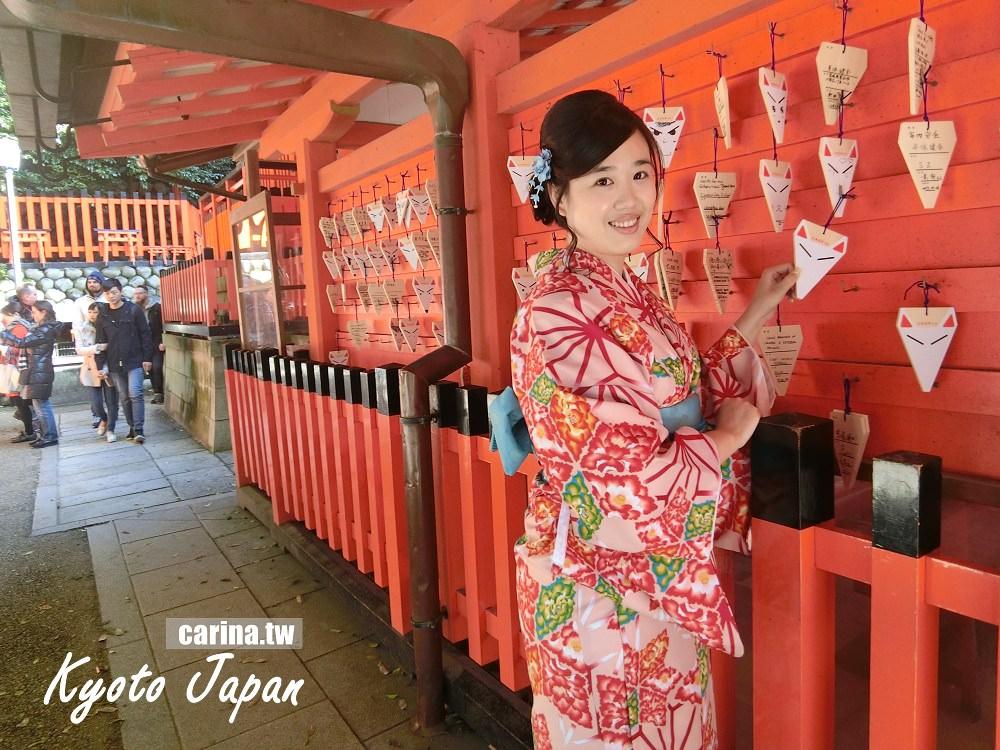 日本京都|京都和服租借推薦清水寺附近『夢館』款式多樣價格便宜(可說中文)