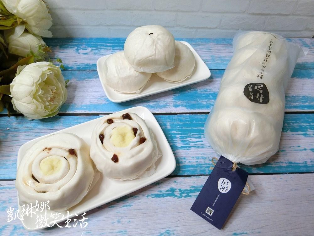 宅配美食|人氣團購手工包子『打包DABAO』皮香Q有嚼勁/內餡豐富口味特殊