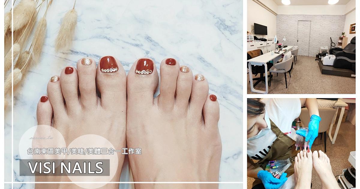 台南東區美甲|『VISI NAILS』東區美甲/美睫/美體三合一工作室。耐看款秋天磚紅×玫瑰金